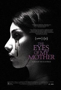 დედაჩემის თვალები (ქართულად) / dedachemis tvalebi (qartulad) / The Eyes of My Mother