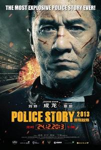 პოლიციის ისტორია 4 (ქართულად) / policiis istoria 4 (qartulad) / Police Story 4