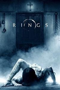 ზარები (ქართულად) / zarebi (qartulad) / Rings