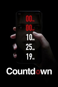 უკუთვლა (სიკვდილის წამზომი) (ქართულად) / ukutvla (sikvdilis wamzomi) (qartulad) / Countdown