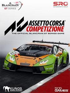Assetto Corsa Competizione | RePack By FitGirl