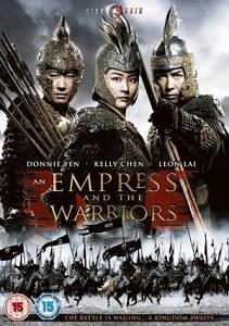 იმპერატორი და მეომრები (ქართულად) / imperatori da meomrebi (qartulad) / An Empress and the Warriors