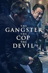 განგსტერი, პოლიციელი, სატანა (ქართულად) / gangsteri, policieli, satana (qartulad) / The Gangster, the Cop, the Devil