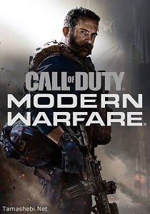 Call of Duty Modern Warfare 2019 + All DLC