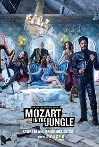 მოცარტი ჯუნგლებში სეზონი 1 (ქართულად) / mocarti junglebshi sezoni 1 (qartulad) / Mozart in the Jungle Season 1