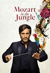 მოცარტი ჯუნგლებში სეზონი 3 (ქართულად) / mocarti junglebshi sezoni 3 (qartulad) / Mozart in the Jungle Season 3