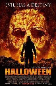 ჰელოუინი (ქართულად) / helouini (qartulad) / Halloween