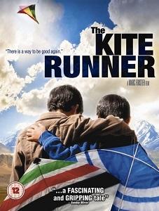 ქარს დადევნებული (ქართულად) / ფრანით მორბენალი (ქართულად) / qars dadevnebuli (qartulad) / franit morbenali (qartulad) / The Kite Runner
