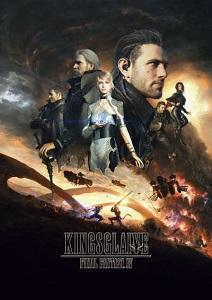 კინგსლეივი: ბოლო ფანტაზია XV (ქართულად) / kingsleivi: bolo fantazia XV (qartulad) / Kingsglaive: Final Fantasy XV
