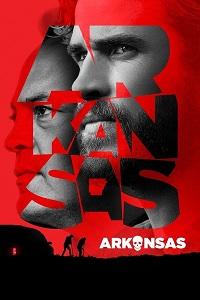 არკანზასი (ქართულად) / arkanzasi (qartulad) / Arkansas