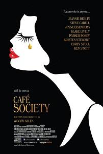 მაღალი საზოგადოება (ქართულად) / magali sazogadoeba (qartulad) / Café Society