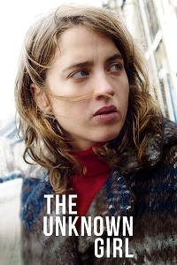 უცნობი გოგონა (ქართულად) / ucnobi gogona (qartulad) / The Unknown Girl (La fille inconnue)