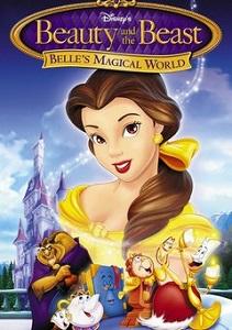 ბელის ჯადოსნური სამყარო (ქართულად) / belis jadosnuri samyaro (qartulad) / Belle's Magical World
