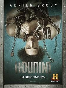 ჰუდინი (ქართულად) / hudini (qartulad) / Houdini