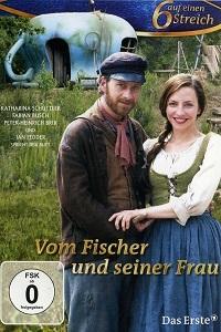 მებადური და მისი მეუღლე (ქართულად) / mebaduri da misi meugle (qartulad) / Vom Fischer und seiner Frau