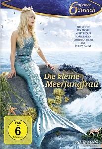 ქალთევზა (ქართულად) / qaltevza (qartulad) / The Little Mermaid