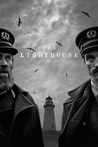 შუქურა (ქართულად) / shuqura (qartulad) / The Lighthouse