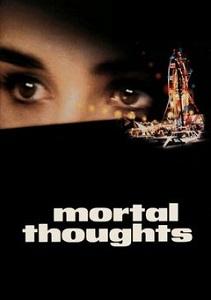მომაკვდავის ფიქრები (ქართულად) / momakvdavis fiqrebi (qartulad) / Mortal Thoughts