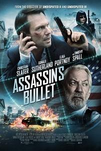 მკვლელის ტყვია (ქართულად) / mkvlelis tyvia (qartulad) / Assassin's Bullet