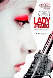 ქალბატონი შურისძიება (ქართულად) / qalbatoni shurisdzieba (qartulad) / Lady Vengeance