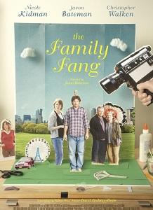 ფენგების ოჯახი (ქართულად) / fengebis ojaxi (qartulad) / The Family Fang