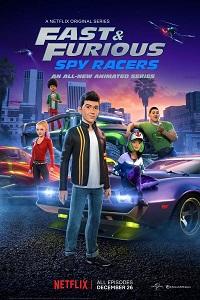 ფორსაჟი (ქართულად) / forsaji (qartulad) / Fast & Furious Spy Racers