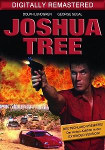 ჯოშუას ხე (ქართულად) / joshuas xe (qartulad) / Joshua Tree