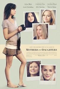 დედები და ქალიშვილები (ქართულად) / dedebi da qalishvilebi (qartulad) / Mothers and Daughters