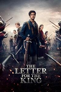 წერილი მეფეს (ქართულად) / werili mefes (qartulad) / The Letter for the King