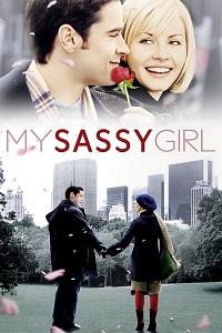 ჩემი საძაგელი გოგონა (ქართულად) / chemi sadzageli gogona (qartulad) / My Sassy Girl