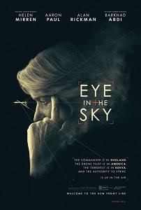 თვალი ცაში ქართულად / tvali cashi qartulad / Eye in the Sky