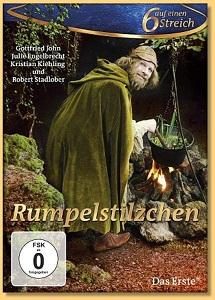 რუმპელშტილცხენი (ქართულად) / rumpelshtilcxeni (qartulad) / Rumpelstilzchen