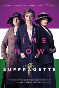 სუფრაჟისტები (ქართულად) / sufrajistebi (qartulad) / Suffragette
