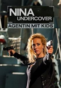სუპერ დედა (ქართულად) / super deda (qartulad) / Nina Undercover - Agentin mit Kids