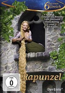 რაპუნცელი (ქართულად) / rapunceli (qartulad) / Rapunzel
