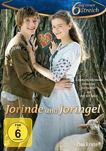 იორინდა და იორინდელი ქართულად / iorinda da iorindeli qartulad / Jorinde und Joringel
