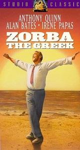 ბერძენი ზორბა (ქართულად) / berdzeni zorba (qartulad) / Zorba the Greek