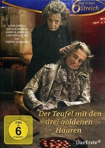 ეშმაკი სამი ღერი ოქროს თმით (ქართულად) / eshmaki sami geri oqros tmit (qartulad) / Der Teufel mit den drei goldenen Haaren