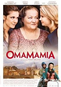 ომამამია (ქართულად) / omamamia (qartulad) / Omamamia