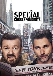 სპეციალური კორესპონდენტები (ქართულად) / specialuri korespondentebi (qartulad) / Special Correspondents