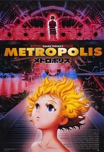 მეტროპოლისი (ქართულად) / metropolisi (qartulad) / Metropolis