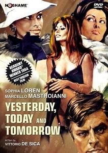 გუშინ, დღეს, ხვალ (ქართულად) / gushin, dge, xval (qartulad) / Yesterday, Today and Tomorrow
