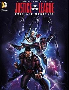 სამართლიანობის ლიგა: ღმერთები და მონსტრები (ქართულად) / samartlianobis liga: gmertebi da monstrebi (qartulad) / Justice League: Gods and Monsters