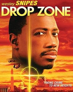 დისლოკაციის ზონა (ქართულად) / dislokaciis zoma (qartulad) / Drop Zone