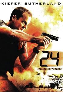 24: მონანიება (ქართულად) / 24: monanieba (qartulad) / 24: Redemption