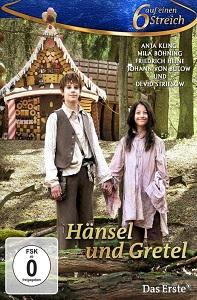 ჰანსი და გრეტელი ქართულად / hansi da greteli qartulad / Hänsel und Gretel