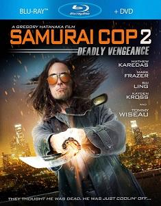 სამურაი პოლიციელი 2 (ქართულად) / samurai policieli 2 (qartulad) / Samurai Cop 2: Deadly Vengeance