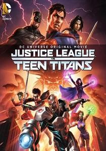 სამართლიანობის ლიგა თინეიჯერ ტიტანთა წინააღმდეგ (ქართულად) / samartlianobis liga tineijer titanta winaagmdeg (qartulad) / Justice League vs. Teen Titans