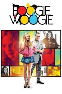 ბუგი ვუგი (ქართულად) / bugi vugi (qartulad) / Boogie Woogie