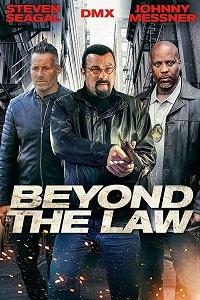 კანონის მიღმა (ქართულად) / kanonis migma (qartulad) / Beyond the Law